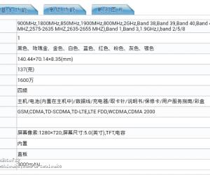 screenshot_1504646549257