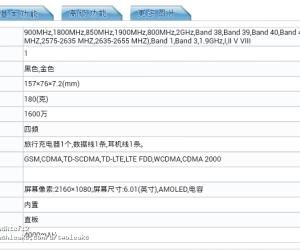 screenshot_1506115593800