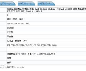 screenshot_20102017