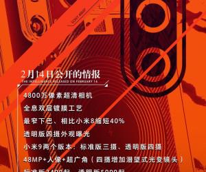 Specs and price Xiaomi Mi 9