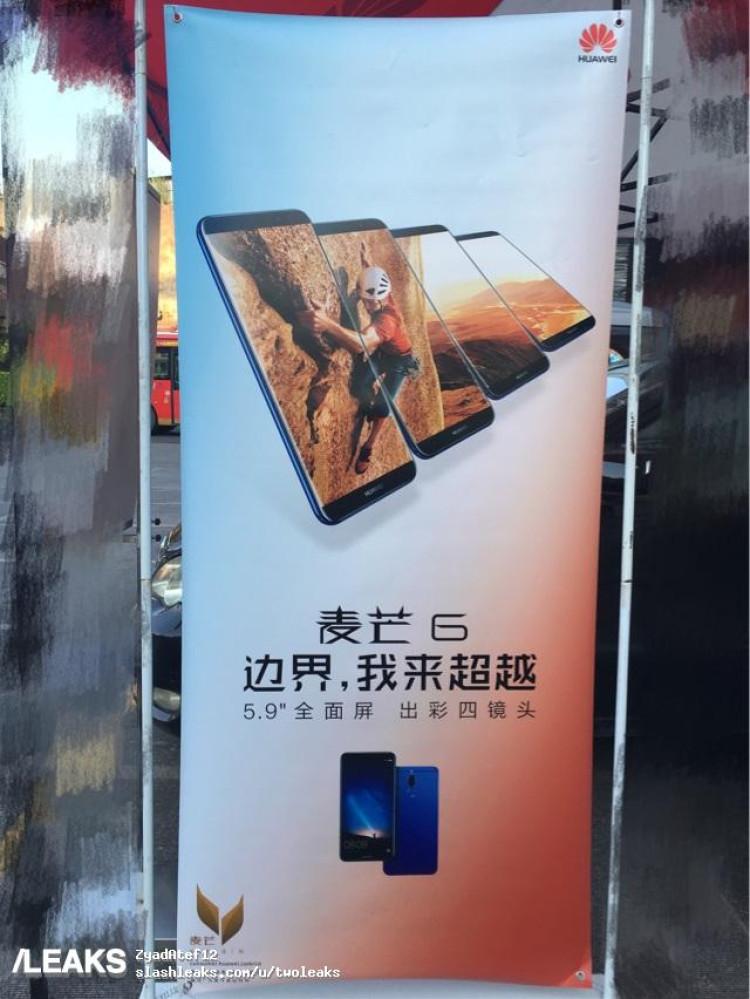 img Huawei Maimang 6 poster leaked