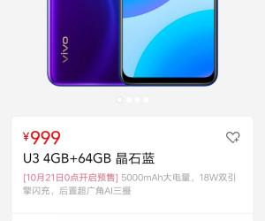 Vivo U3 specs and price leaked
