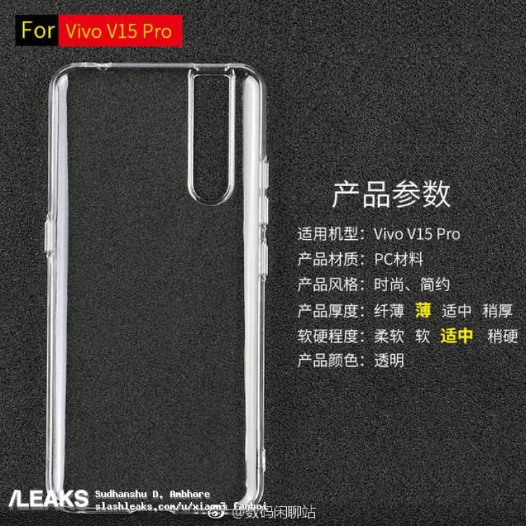 img Vivo V15 Pro case leaked, hints at a triple camera rear camera & popup a front camera