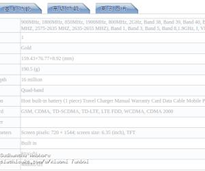 Vivo V1901T/V1901A specs through TENAA