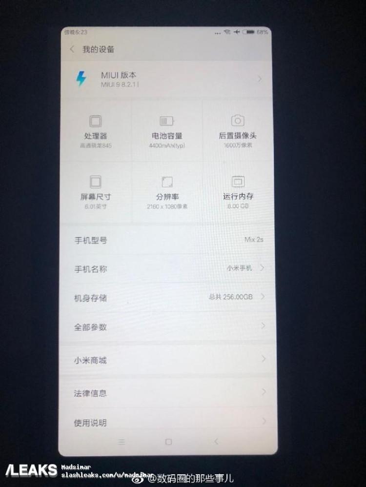 img xiaomi mi mix 2s phone screenshot reveals specs