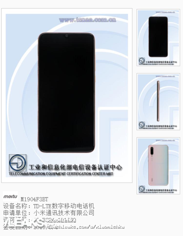 img Xiaomi CC9 Meitu Cutom Edition TENAA images and specs
