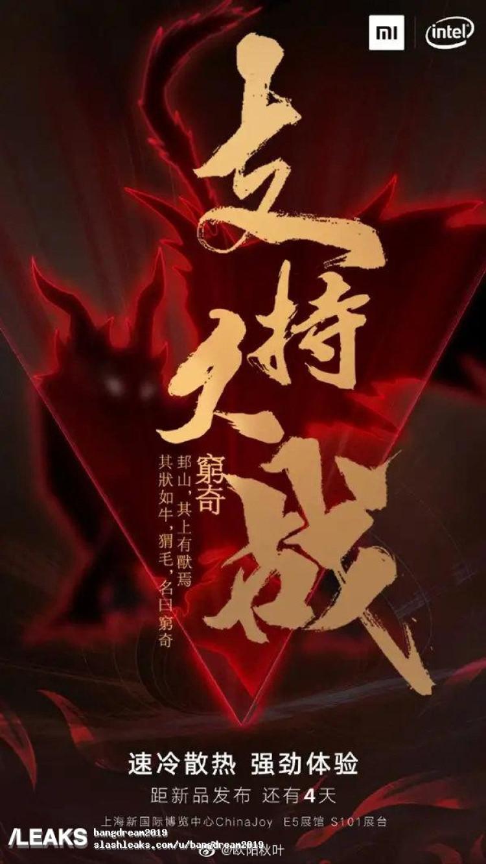 img xiaomi Gamingbook 2nd gen Leaks