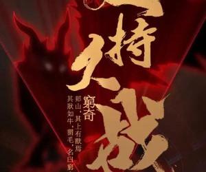 xiaomi Gamingbook 2nd gen Leaks