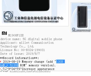 Xiaomi M1908F1XE (Mi 9 5G) 12+512GB TENAA