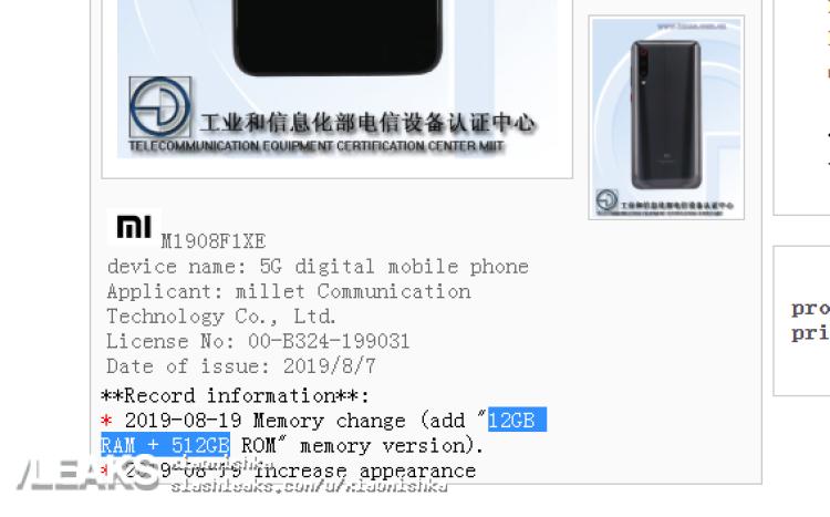 img Xiaomi M1908F1XE (Mi 9 5G) 12+512GB TENAA