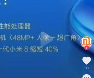 Xiaomi Mi 9 (Standard) spec and price leak again, 2499 yuan for min RAM/ROM, 3499 yuan for max RAM/ROM