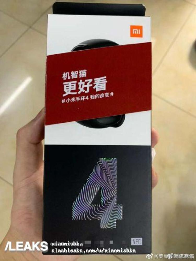 img Xiaomi Mi Band 4 box