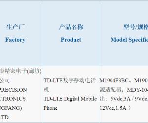 Xiaomi Mi CC9e leaked