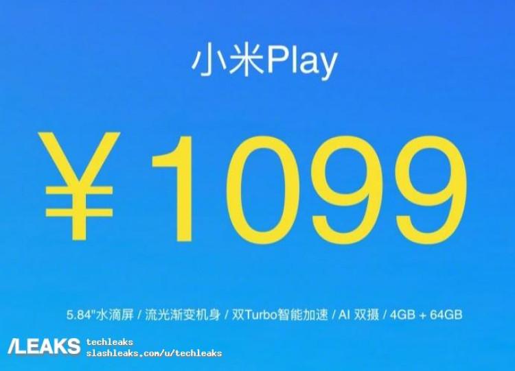 img Xiaomi Mi Play Official Price - 1099 Yuan