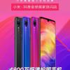 img Xiaomi Redmi Nota 7 poster revelado