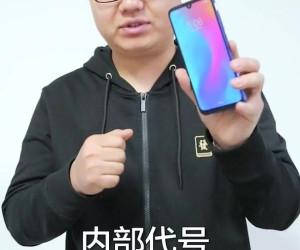 Xiaomi Redmi Note 7 spotted in a durability test video
