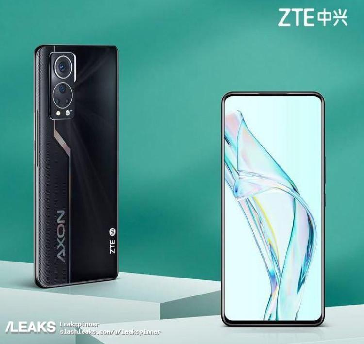 img ZTE Axon 30 specs leaked by Tenaa