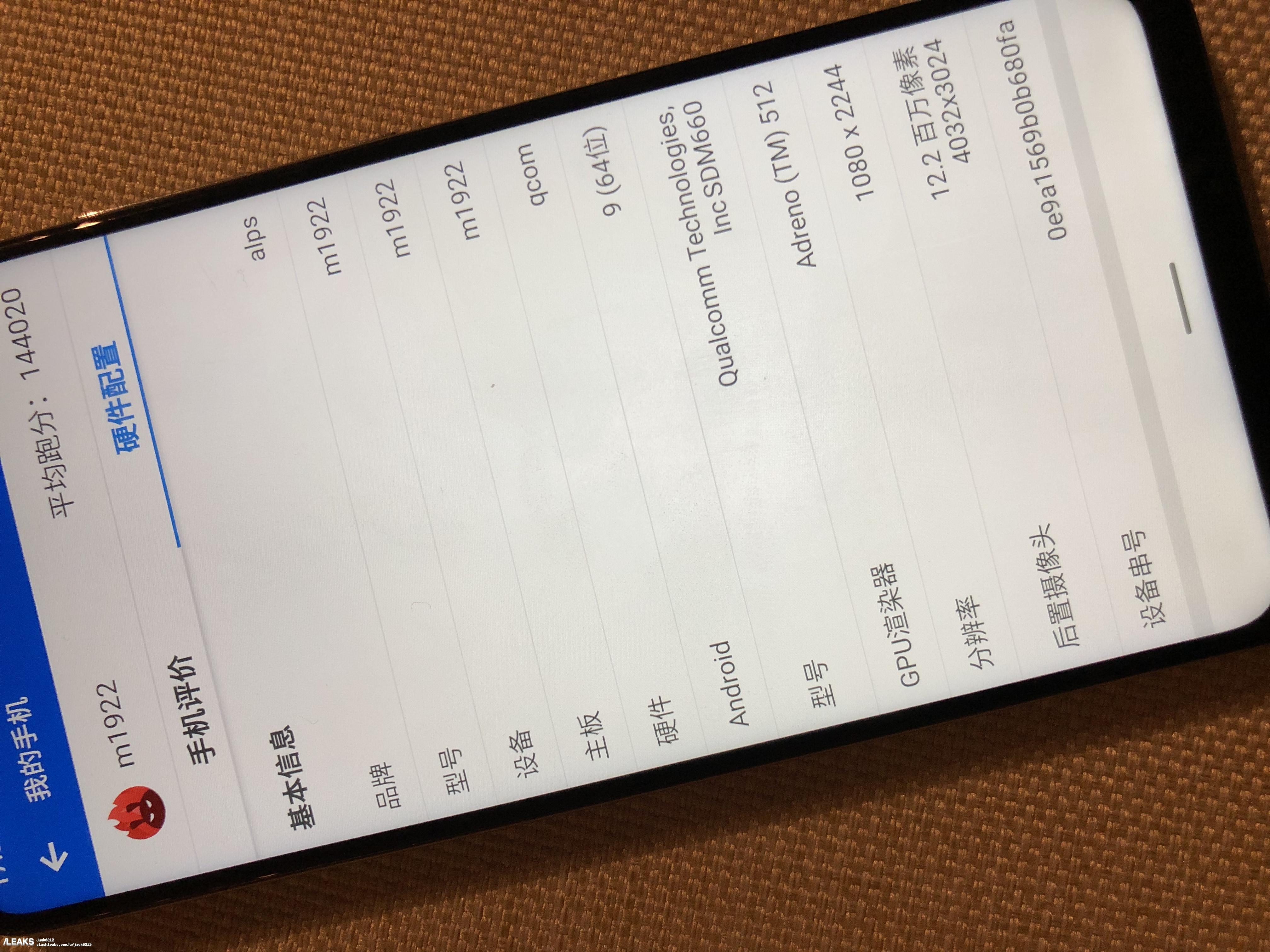 img MEIZU Note9 lite (M1823) SDM660 leaked