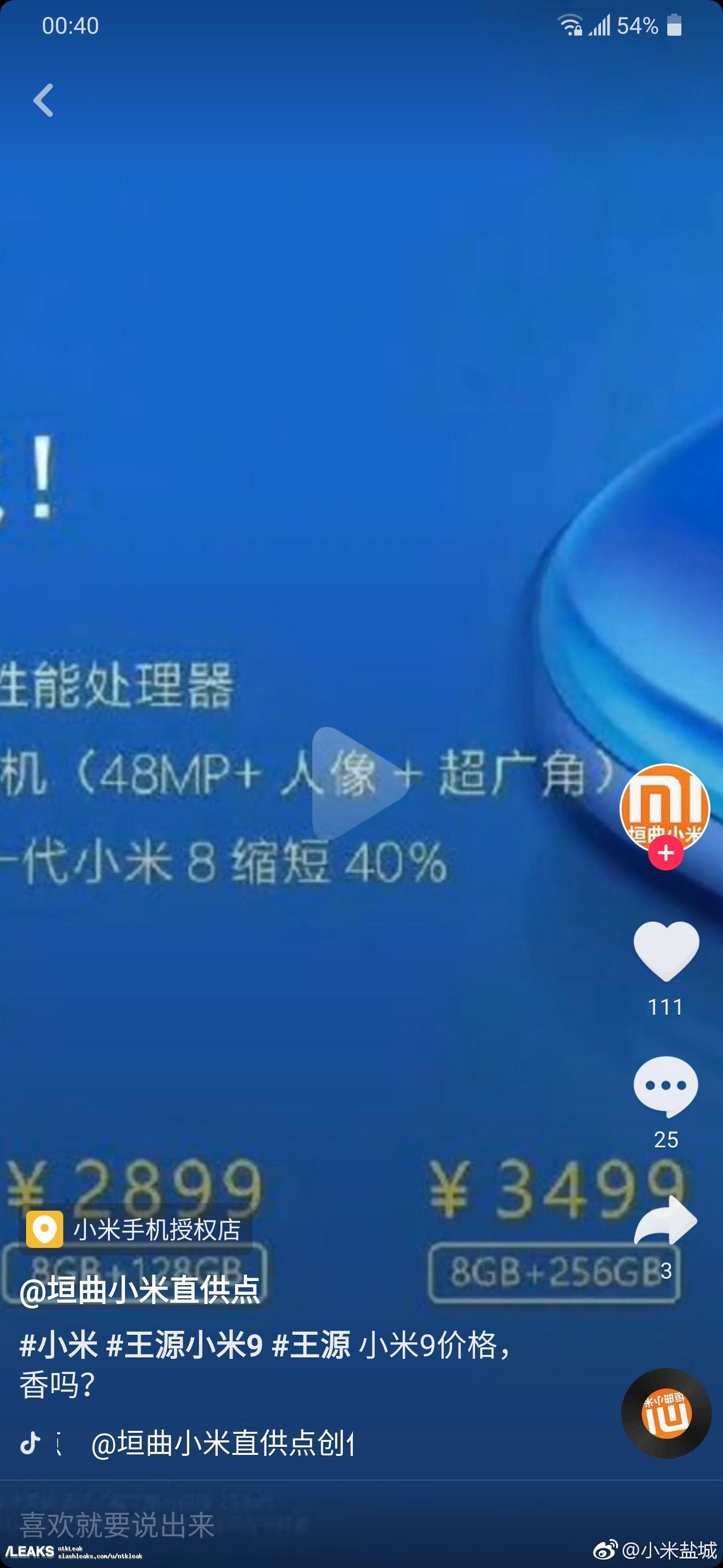 img Xiaomi Mi 9 (Standard) spec and price leak again, 2499 yuan for min RAM/ROM, 3499 yuan for max RAM/ROM
