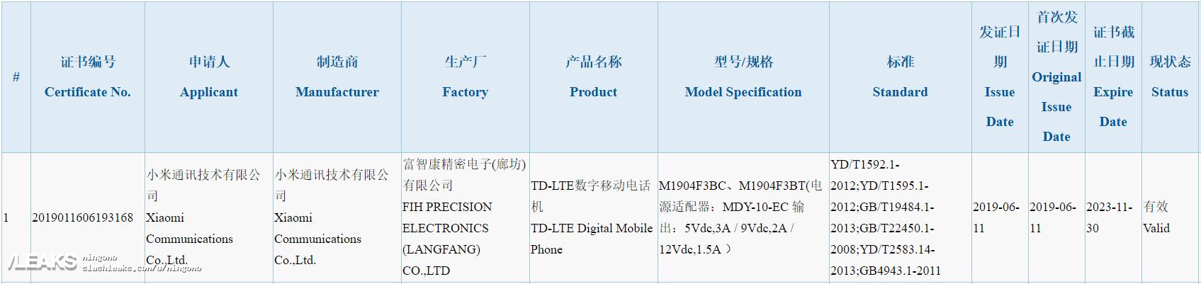 img Xiaomi Mi CC9e leaked