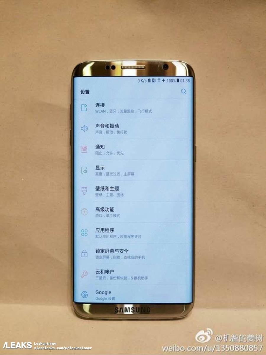 img Alleged first Galaxy S8 edge live picture leaks out