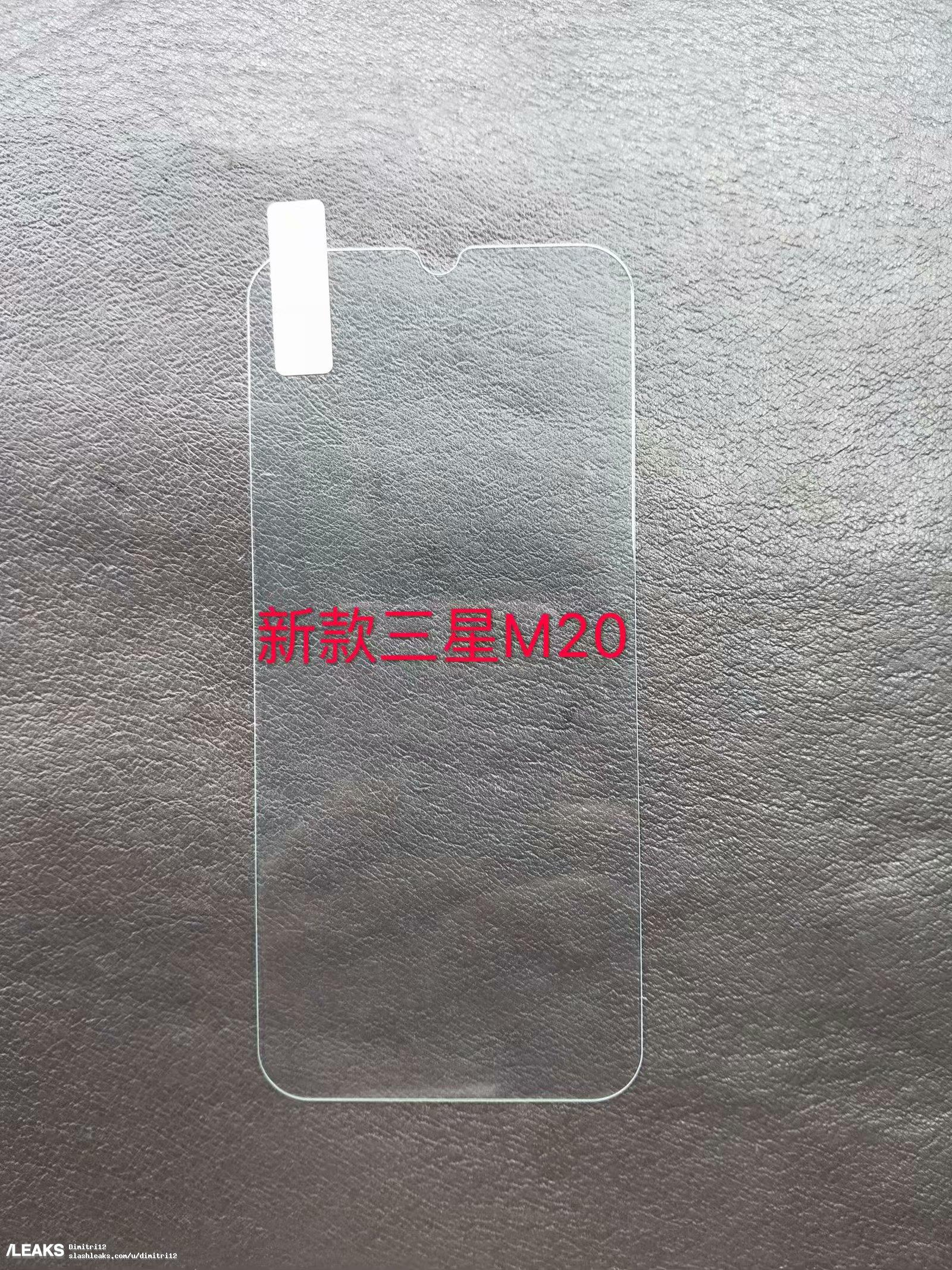 img Samsung Galaxy M20 screen protector leaks out